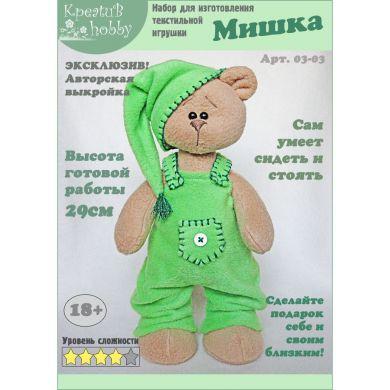 Набор для изготовления игрушки «Мишка» 03-03