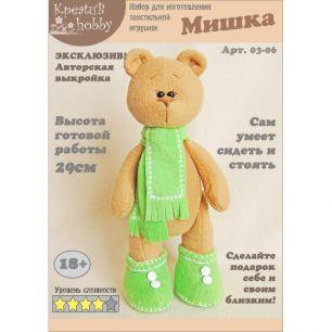Набор для изготовления игрушки «Мишка» 03-06