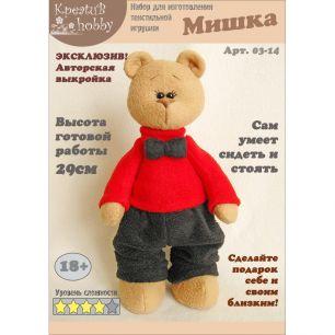 Набор для изготовления игрушки «Мишка» 03-14
