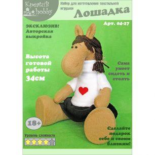 Набор для изготовления игрушки «Лошадка» 04-27