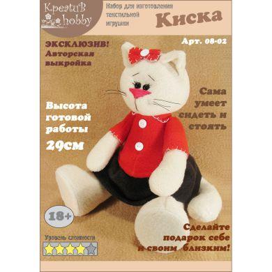 Набор для шитья игрушки «Киска» 08-02