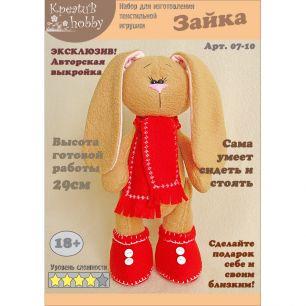 Набор для изготовления игрушки «Зайчик» 07-10