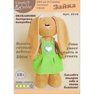 Набор для изготовления игрушки «Зайчик» 07-19