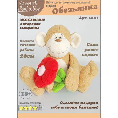 Набор для шитья игрушки «Обезьянка» 11-05