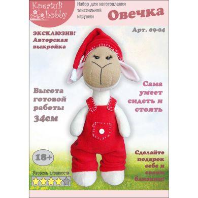 Набор для шитья игрушки «Овечка» 09-04